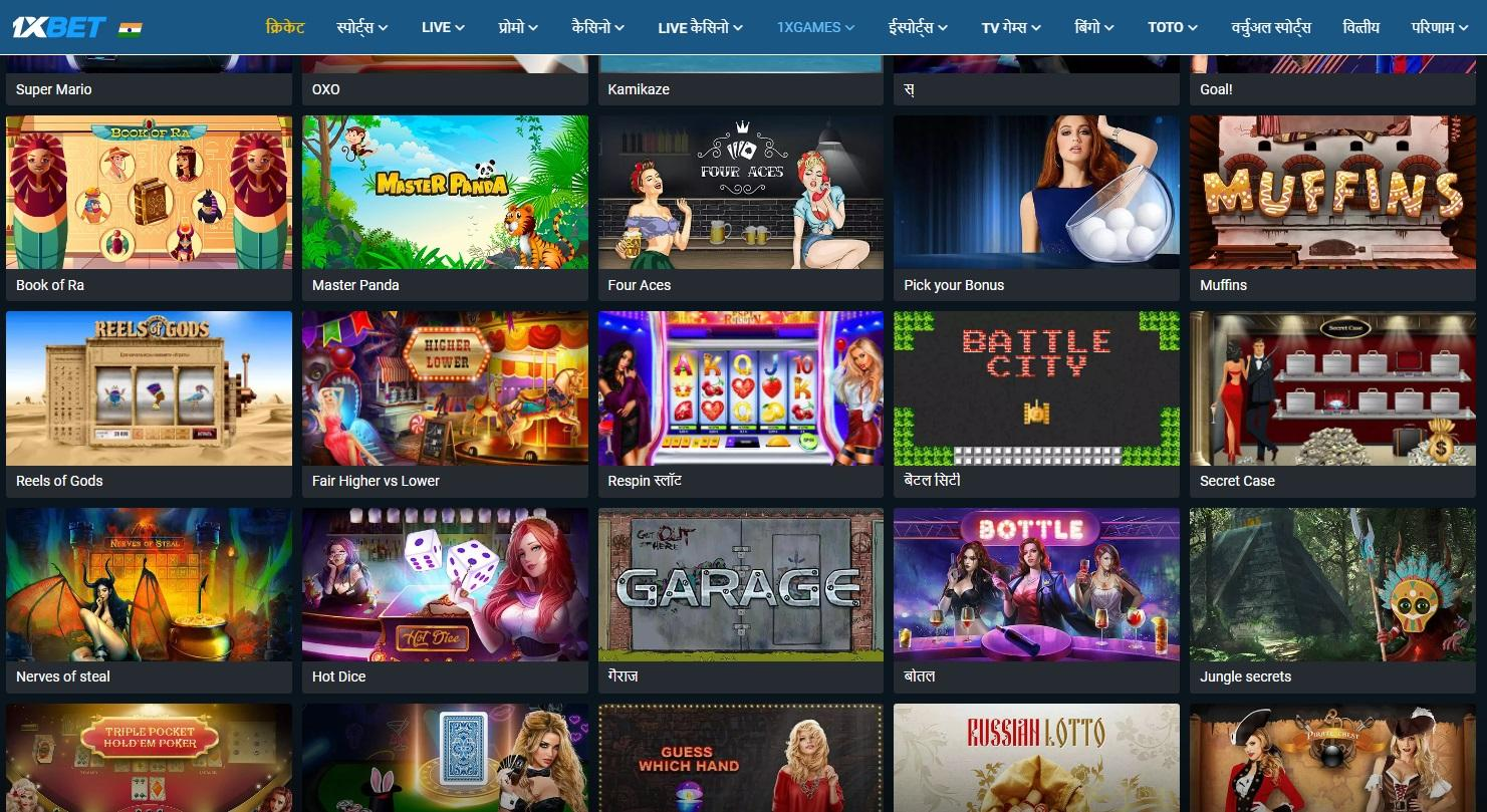 1xbet slot machines